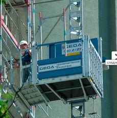 GEDA 500 Z jarbolna penjajuća platforma